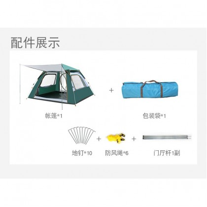 Explorers Automatic 4 Person Tent