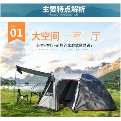 Outdoor camping family type 3-4 Person Tent double-layer camping tent one room one hall rainproof tent