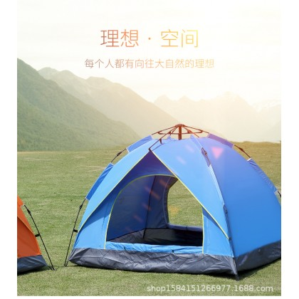 Single Layer Tent  For 1~2 Person